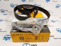Комплект для замены ремня ГРМ VW T4 AJT, AHY, AXG (88/151л.с.) Contitech