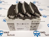 Тормозные колодки задние VW T5 (оригинал)