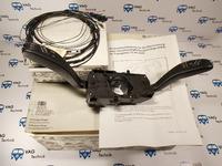 Комплект круиз-контроля VW T5GP