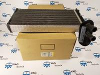 Радиатор отопителя VW T4