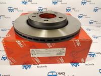 Тормозной диск задний для VW T5