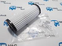 Фильтр масляный для трансмиссии DSG VW T5GP / T6