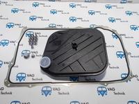 Фильтр автоматической трансмиссии VW AMAROK